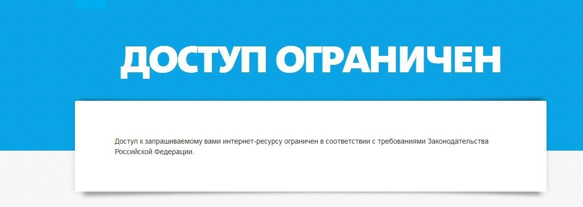 фонбет в россии работает